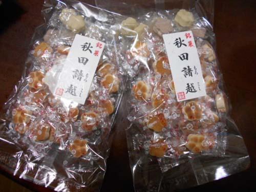 いろいろと買い物&パンとせんべい工場直売店へ_f0019498_13560644.jpg