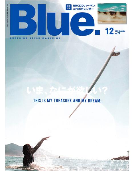 【PRESS】Blue. 12月号_a0076701_12104027.jpg