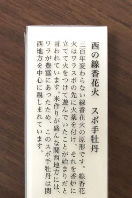 f0144003_08584367.jpg