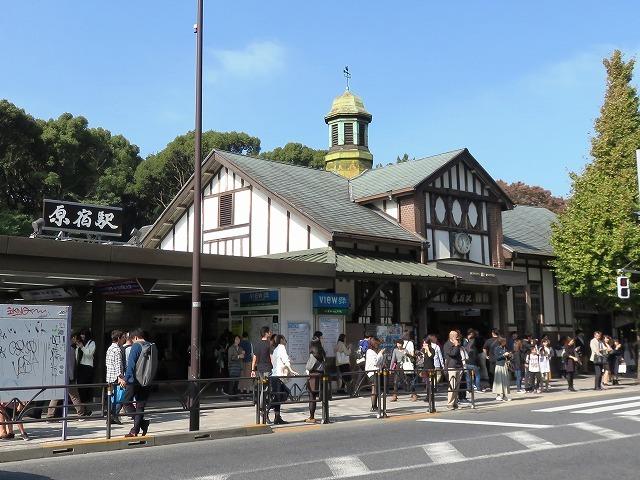 原宿駅(原宿散歩①)_c0187004_15370049.jpg