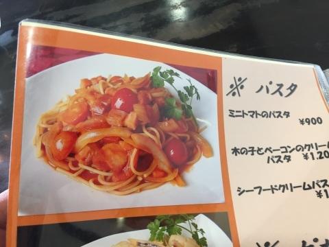 cafe & restaurant アンドリュース  グリルチキンジンジャーソース_e0115904_04083269.jpg