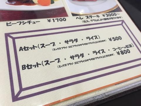 cafe & restaurant アンドリュース  グリルチキンジンジャーソース_e0115904_04093230.jpg