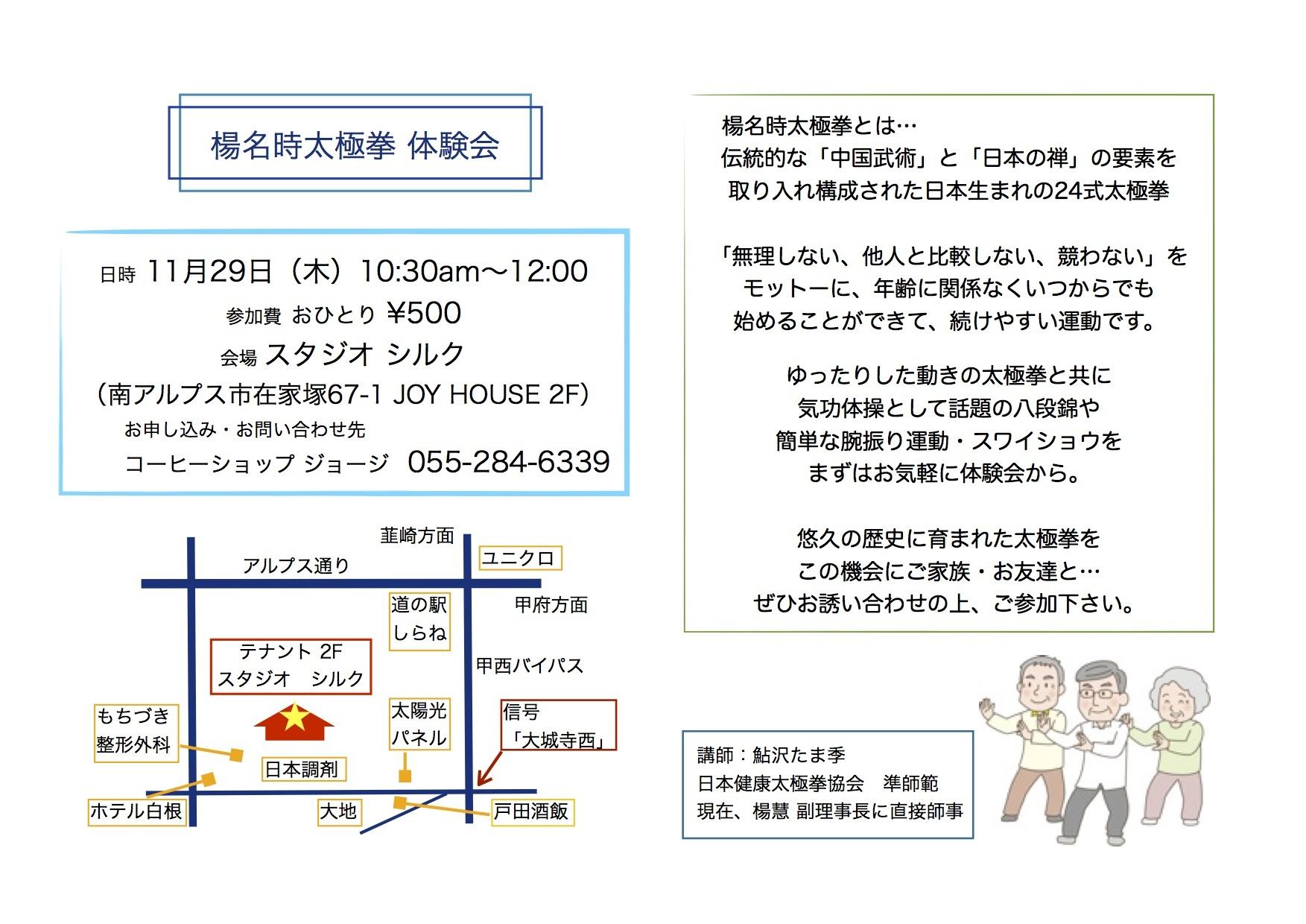 f0053615_02404074.jpg