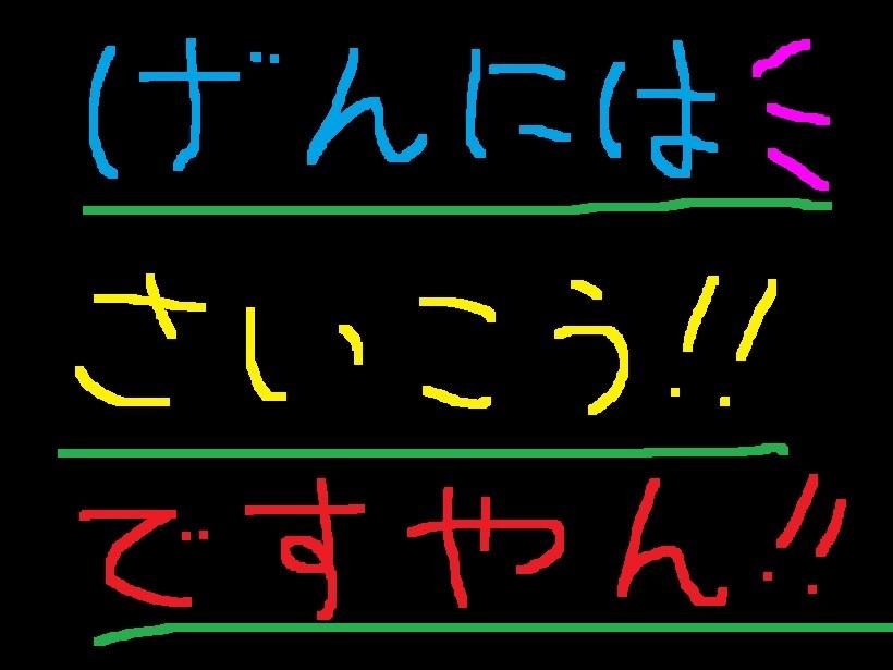 しまなみ海道ファイナル?ですやん!_f0056935_18083828.jpg