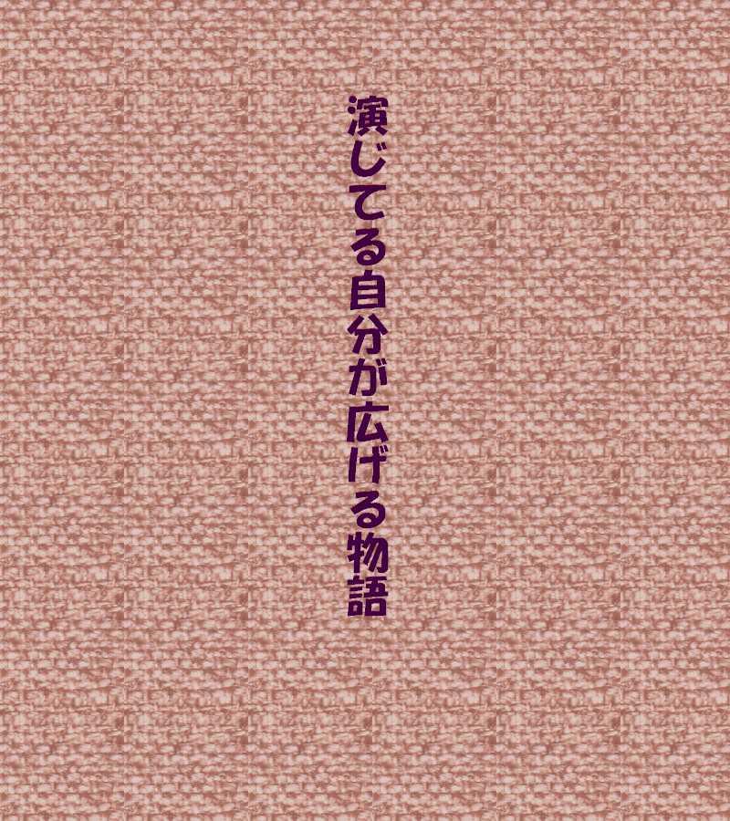 f0117041_05020799.jpg