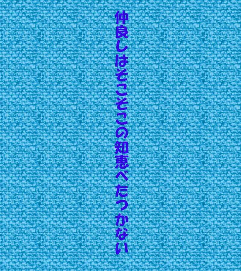f0117041_05121378.jpg