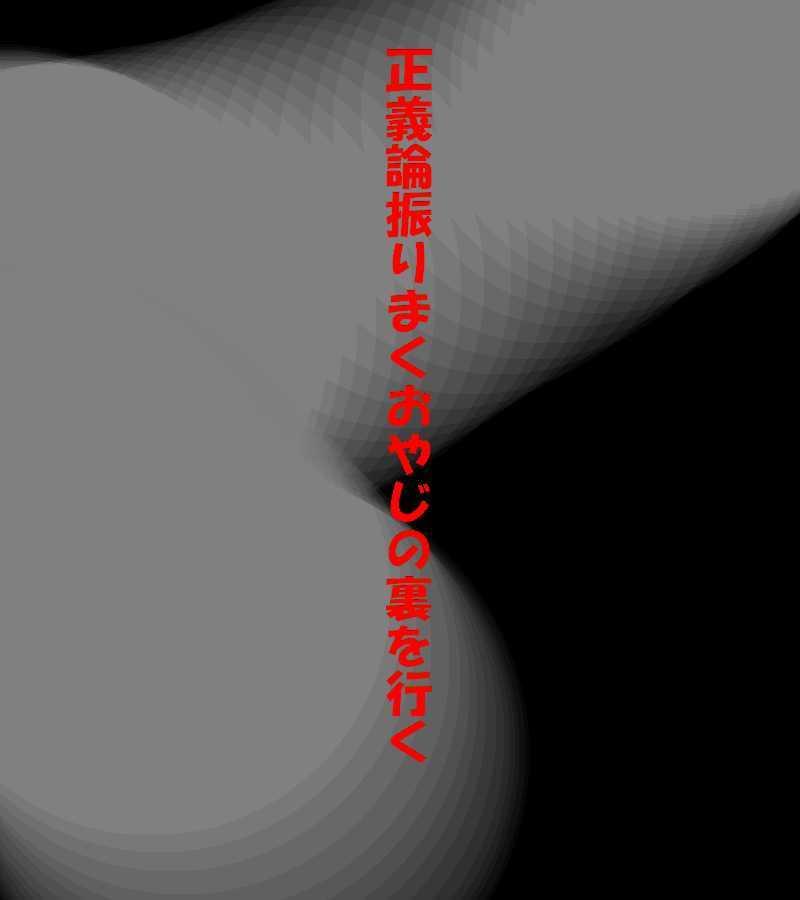 f0117041_05204995.jpg