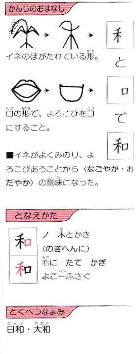 d0384844_14053940.jpg