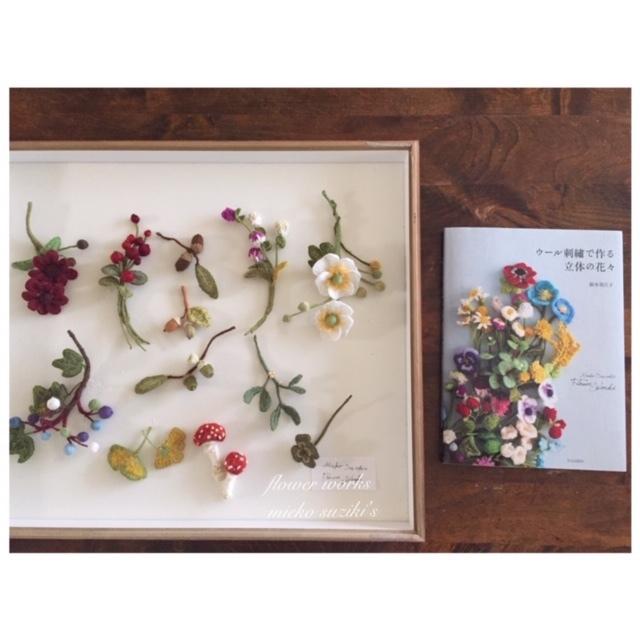 明日から展示が始まります『ウール刺繍で作る立体の花々』_a0122148_14454345.jpg