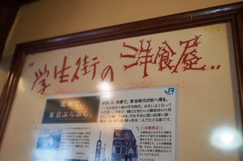 【やっぱり】カロリー焼 ~キッチン カロリー_b0008655_23372633.jpg