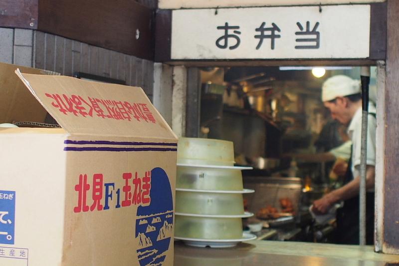 【やっぱり】カロリー焼 ~キッチン カロリー_b0008655_23380313.jpg
