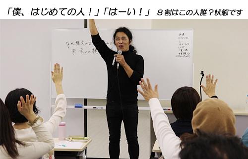 縄文がブームになったのは、新しい文明が日本から発振されるから!?_d0169072_15204096.jpg