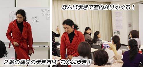 縄文がブームになったのは、新しい文明が日本から発振されるから!?_d0169072_15275016.jpg