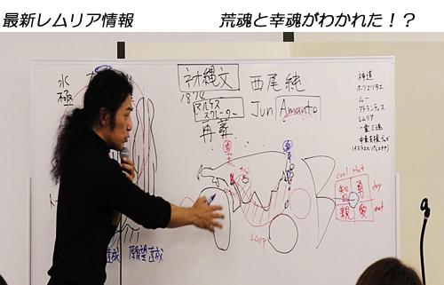 縄文がブームになったのは、新しい文明が日本から発振されるから!?_d0169072_15275546.jpg