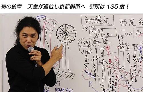 縄文がブームになったのは、新しい文明が日本から発振されるから!?_d0169072_15280091.jpg