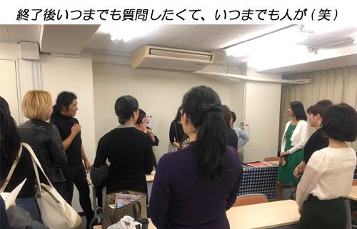 縄文がブームになったのは、新しい文明が日本から発振されるから!?_d0169072_15280305.jpg
