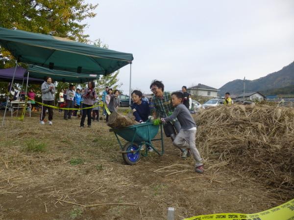 11/25(日)開催、「畑でマウンテンバイク&バーベキュー2018」参加者募集中!_b0217782_19320714.jpg