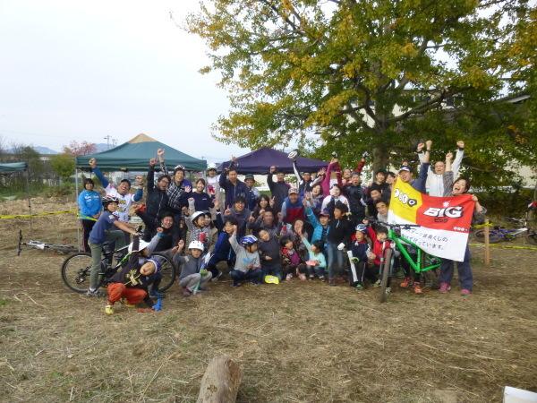 11/25(日)開催、「畑でマウンテンバイク&バーベキュー2018」参加者募集中!_b0217782_19365499.jpg