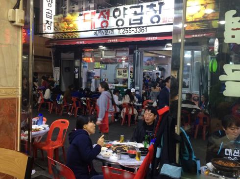 食い倒れ釜山1日目_a0207588_20213639.png