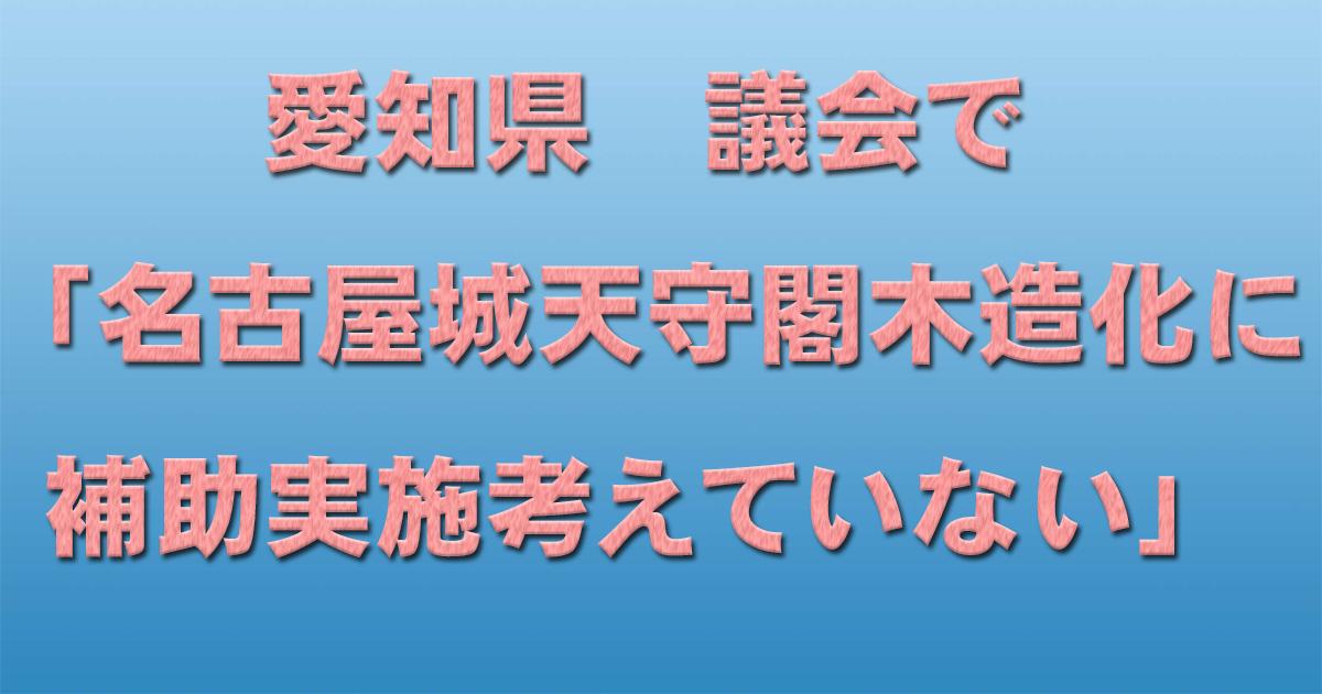 d0011701_20483219.jpg
