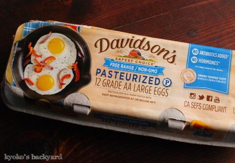 卵かけご飯を、専用のたれで_b0253205_08000918.jpg