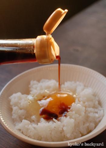 卵かけご飯を、専用のたれで_b0253205_08005075.jpg
