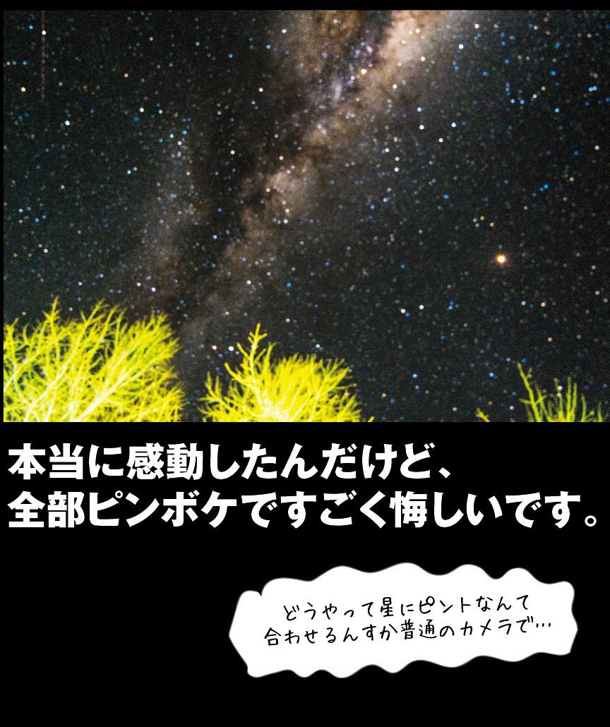 a0358016_20193902.jpg