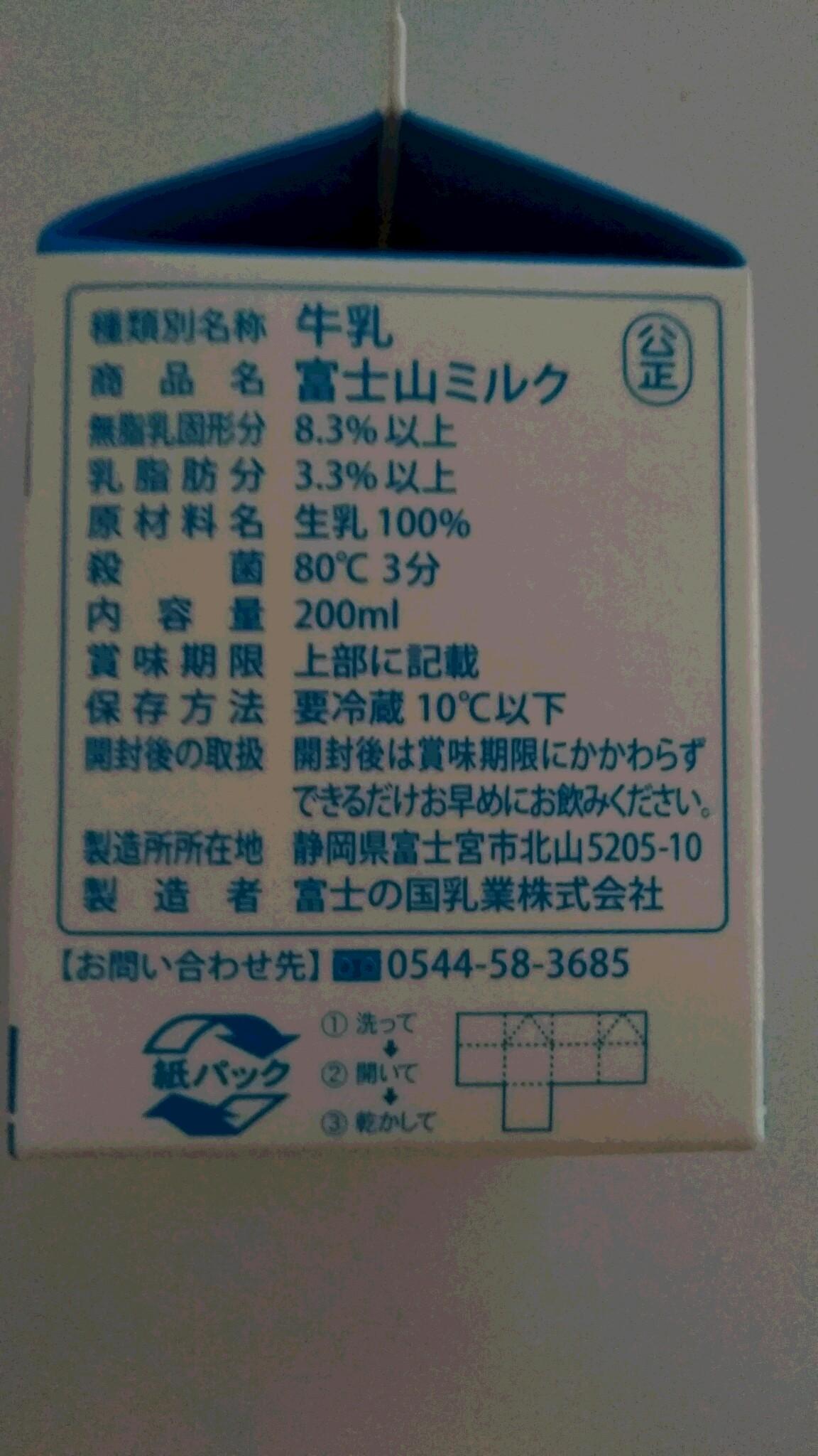 b0204930_17394052.jpg