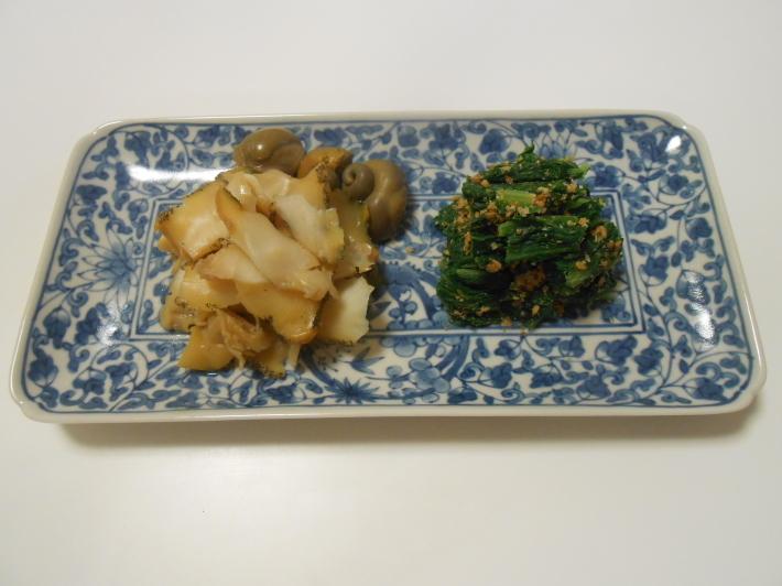 つぶ貝の料理法_a0095931_22412950.jpg