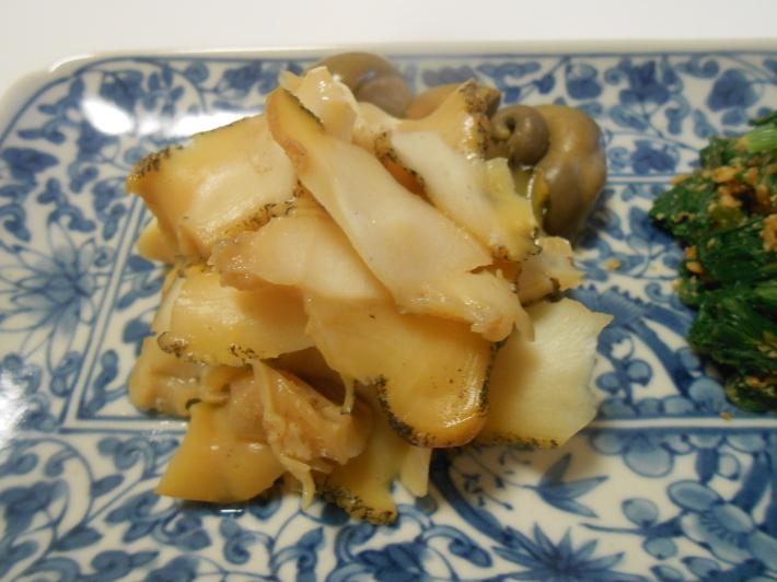 つぶ貝の料理法_a0095931_22414434.jpg