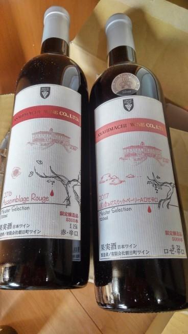 大ワイン祭_c0236632_09131830.jpg