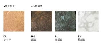 ミラーコレクション KANAYA_b0072234_09244396.jpg