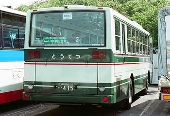 東濃鉄道 日デU-UA440LSN +富士7E_e0030537_21093469.jpg