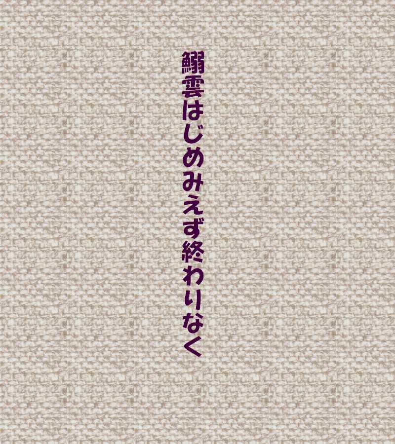 f0117041_05293263.jpg