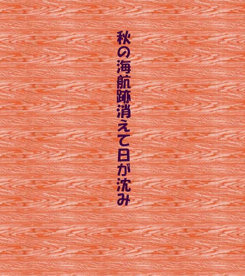 f0117041_05411664.jpg