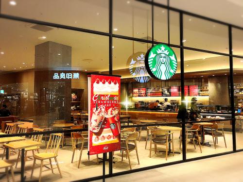 スターバックスコーヒー イオンモール津南店_e0292546_02345414.jpg