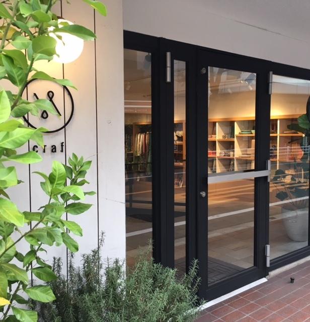 favorite shop @二子玉川 生地選び_a0165160_15252118.jpg