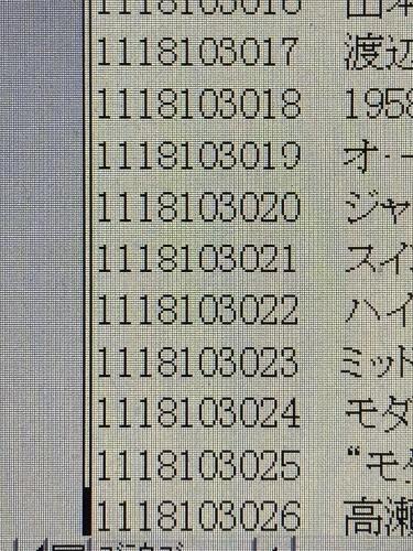 e0021965_11274504.jpeg