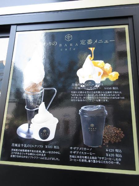 【銀座情報】IBARAKI sense-イバラキセンス-_c0152767_17520054.jpg