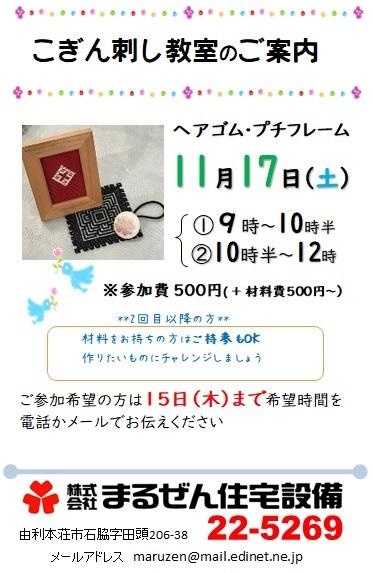 c0248067_09482705.jpg