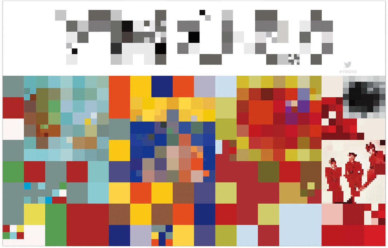 f0253467_21065804.jpg