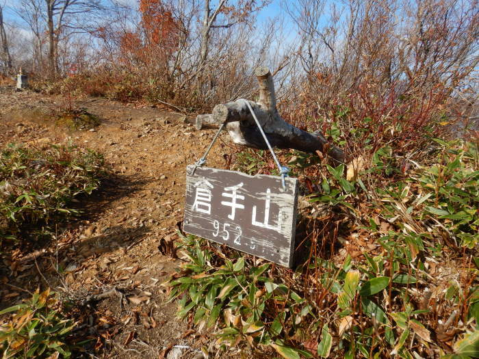 倉手山 ~ 2018年11月8日_f0170180_00010330.jpg
