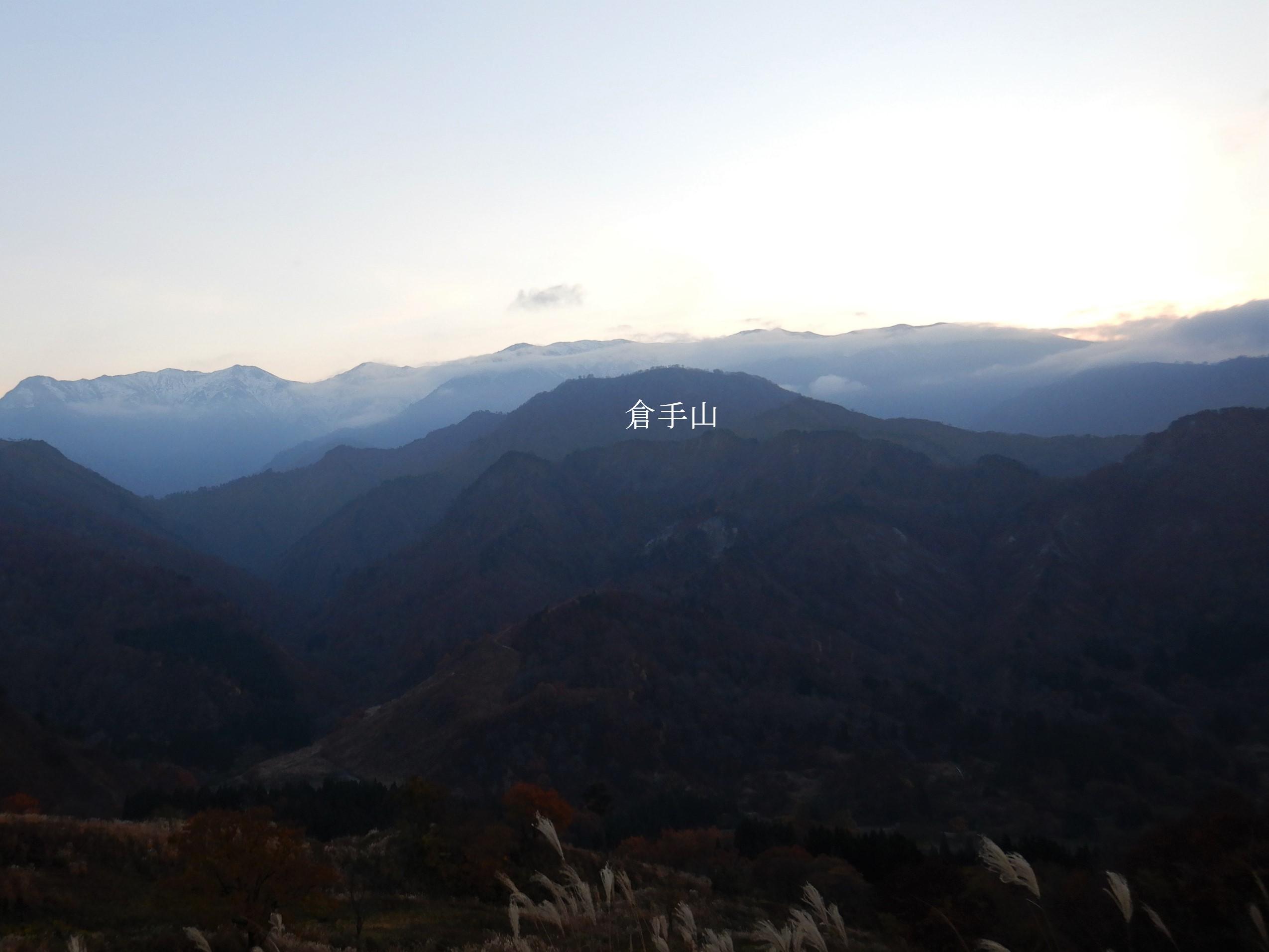 倉手山 ~ 2018年11月8日_f0170180_00214111.jpg
