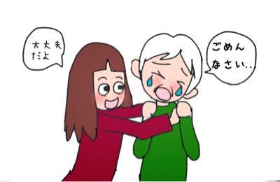 ダダをこねるKちゃん続編_b0392383_22263487.jpg
