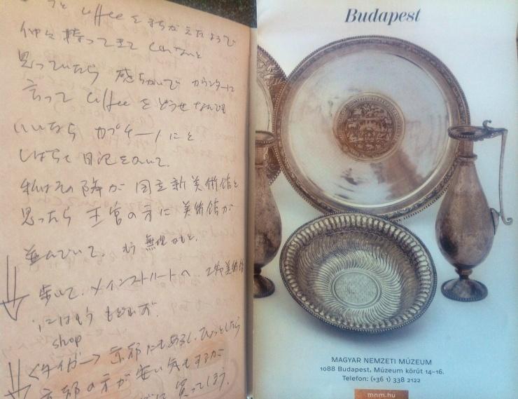 ハンガリー絵日記  11月6日 のこと_c0100195_01144524.jpg
