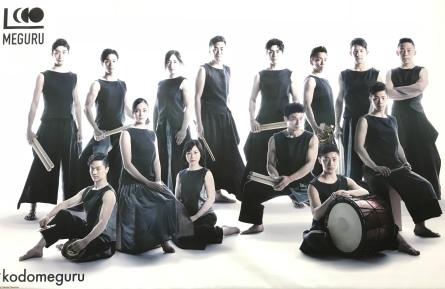 【鼓童・巡-MEGURU-】_f0101226_23312690.jpeg