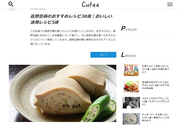 新記事9記事→納品_f0182936_02115320.png