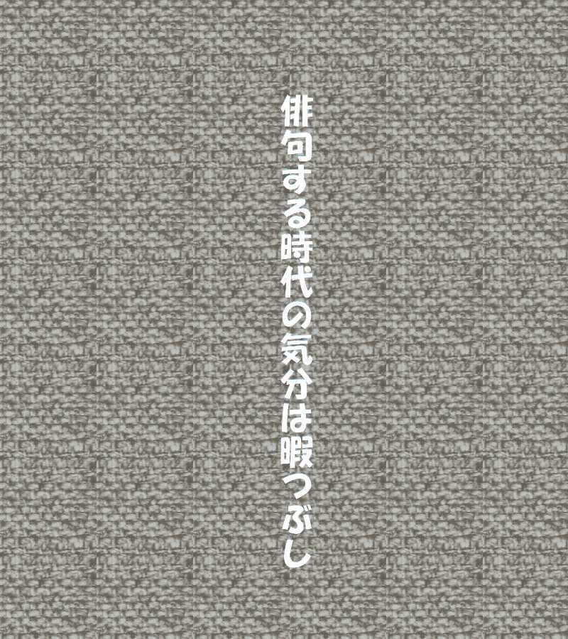 f0117041_05405886.jpg