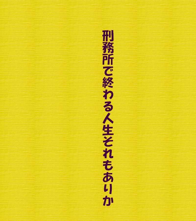 f0117041_05562834.jpg