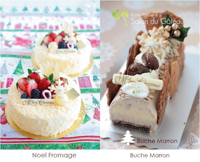 2019年クリスマスケーキのご注文_c0193245_16435146.jpg